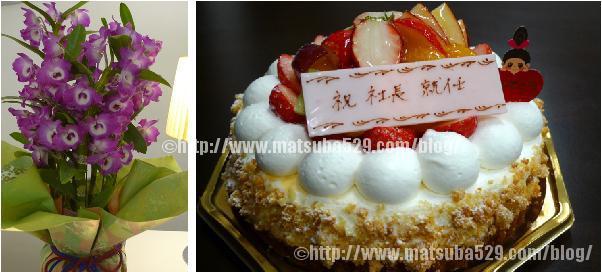 お花05とケーキ